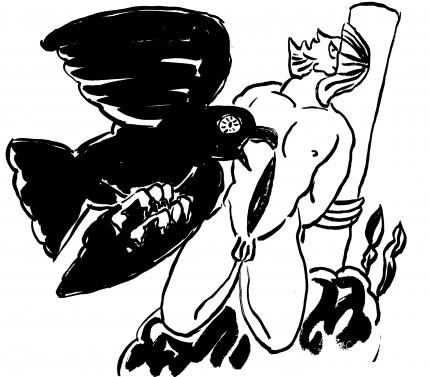 mythologie,prométhée,prometheus,zébra,fanzine,bd,bande-dessinée,illustration