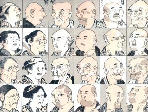webzine,bd,gratuit,fanzine,zébra,bande-dessinée,kritik,critique,hokusai,expo,grand palais,estampe,ukiyo-e,edo,gakyo rojin,peinture,mont fuji,hiroshige,kabuki,van gogh,cézanne,monet,aurélie dekeyser
