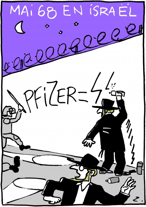 webzine,bd,zébra,gratuit,fanzine,bande-dessinée,caricature,israël,mai 68,vaccination,pfizer,coronavirus,covid,épidémie,ss,dessin,presse,satirique,zombi